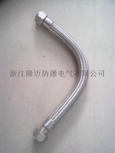 不锈钢软管.jpg