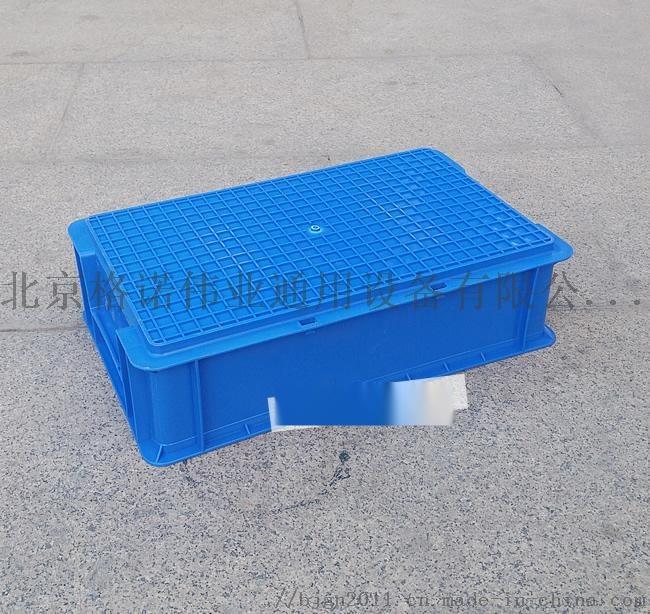 北京昌平韓式塑料週轉箱小號