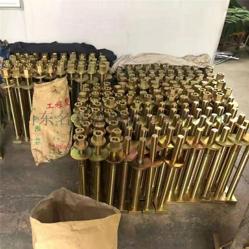 厂家直销矿用防爆 化机 传送带接头连接设备  化机109139052