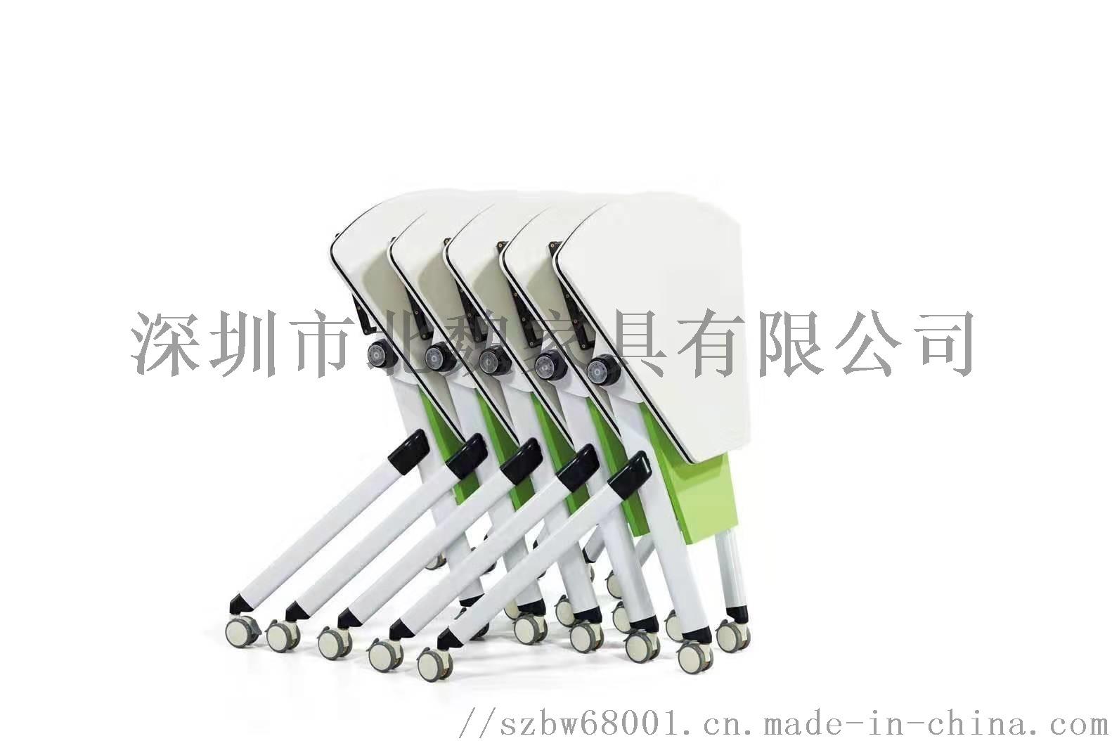 梯形书桌椅拼接梯形培训桌自由组合课桌椅124366205