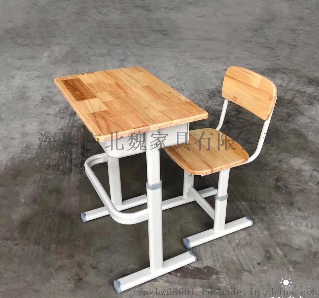 深圳kzy001**家具课桌椅147363745