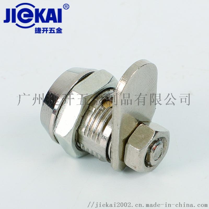 jk306-3.jpg
