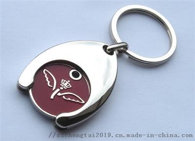 白酒纪念钥匙扣定制,活动钥匙圈制作,定制锁匙扣厂113580795