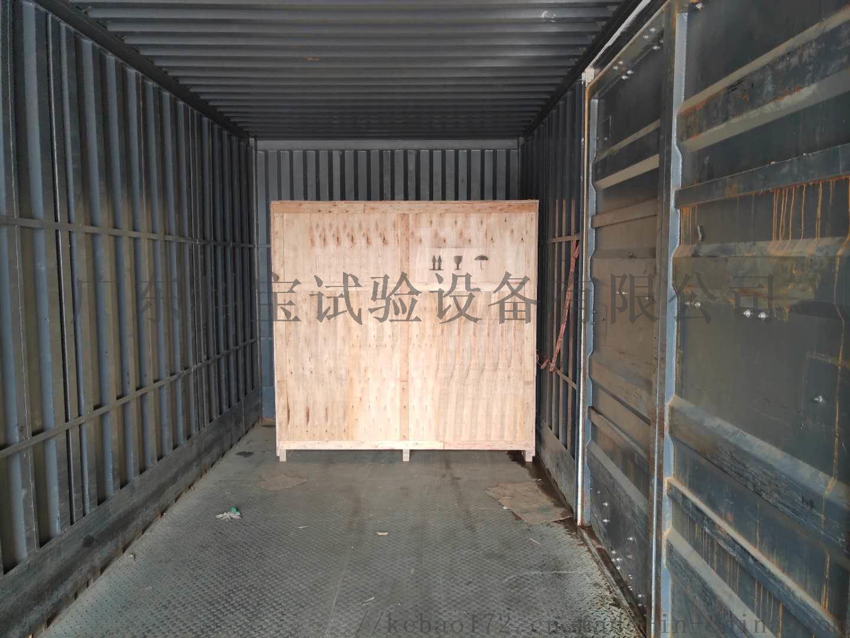 广东淋雨试验箱 科宝淋雨试验 可程式摆管淋雨试验箱103068435