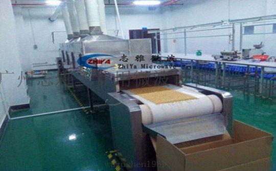 广州志雅五谷杂粮微波烘焙设备,市场份额超高770820445