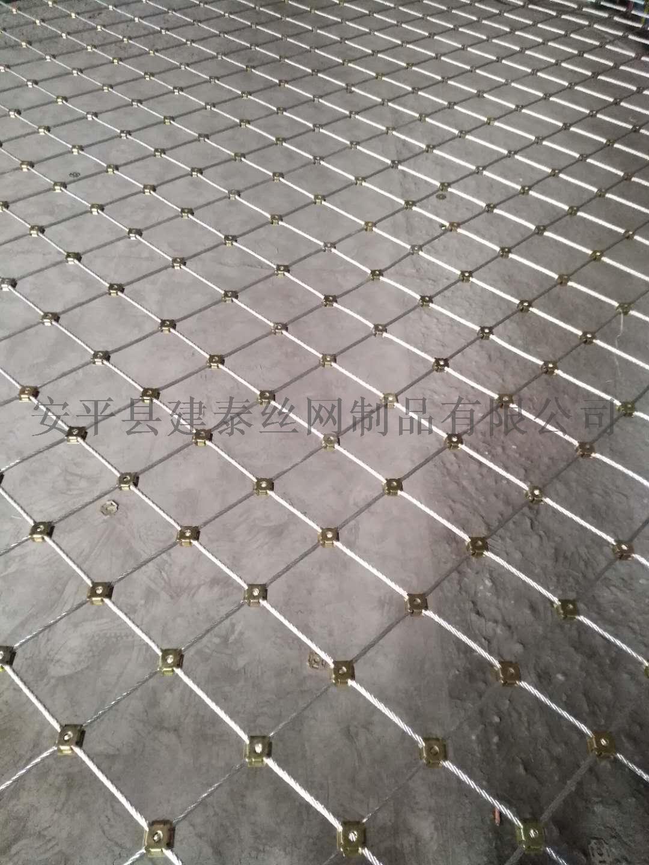 铁路主动边坡防护网   主动防护网生产厂家153418635