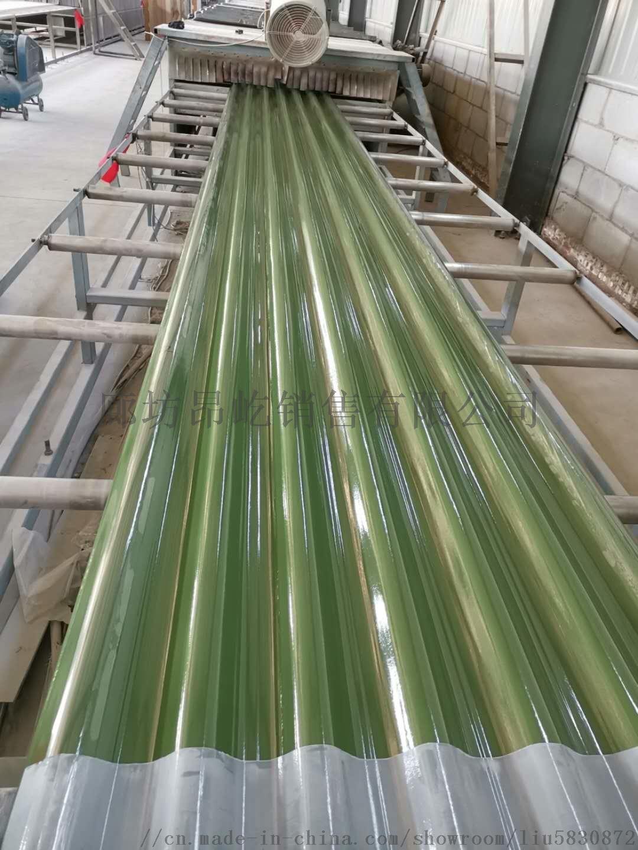 採光板透明板陽光板玻璃鋼亮瓦陽臺794272372