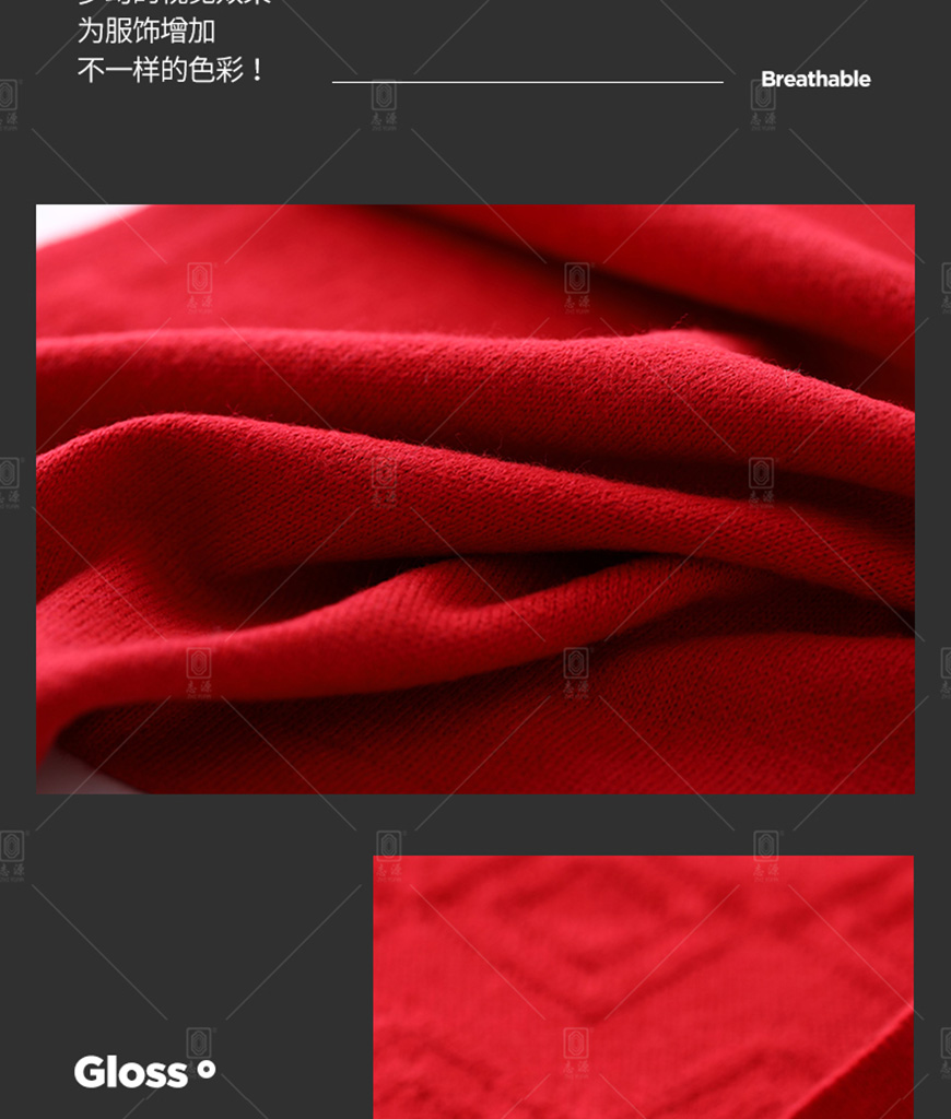 羊绒混纺纱_11.jpg