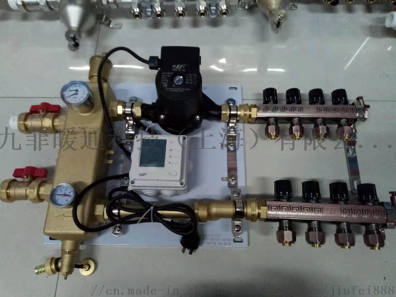 九菲全铜耦合罐在壁挂锅炉带地暖系统中的应用119842025