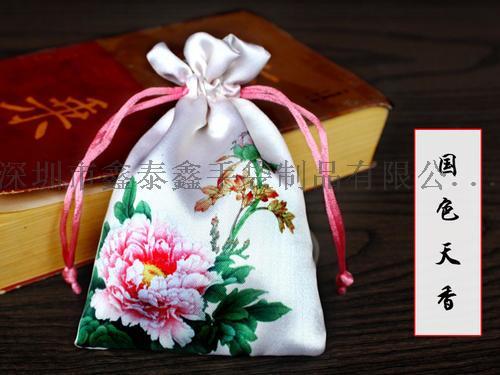 精美束口拉绳礼品珠宝首饰袋120350035
