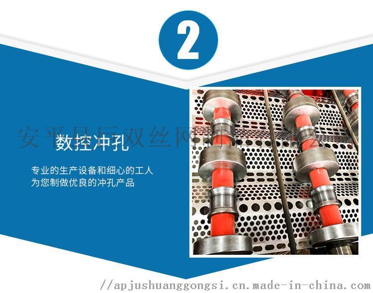 河北安平金属镀锌板防尘网99980832