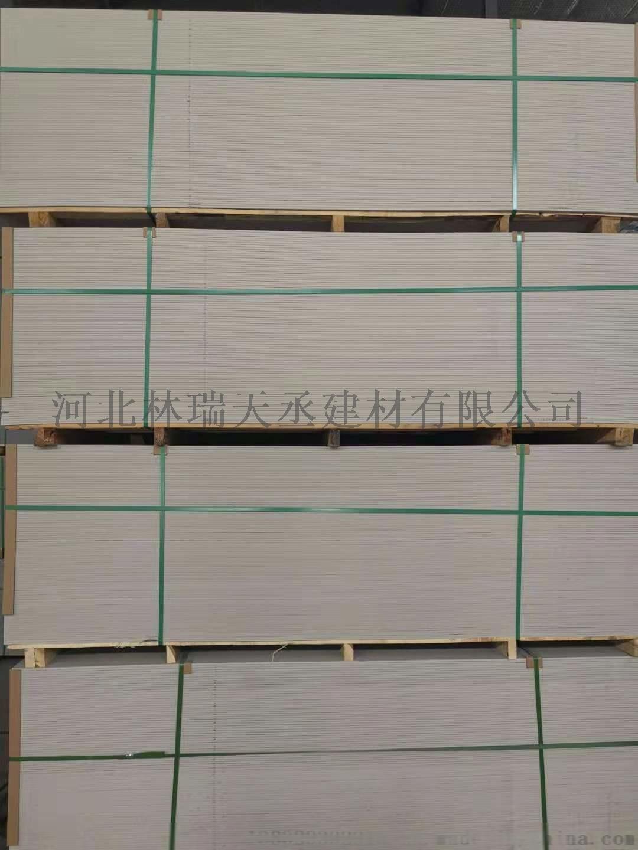 河北硅酸钙板生产厂家875343785