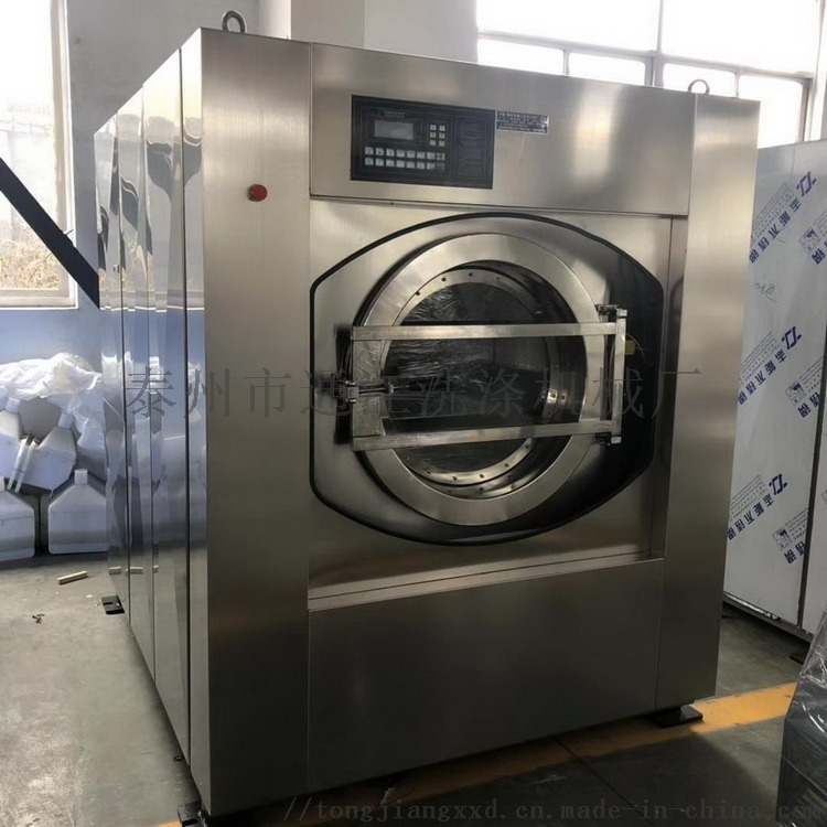 通洋宾馆洗涤设备 酒店洗涤机械 宾馆水洗机788884522