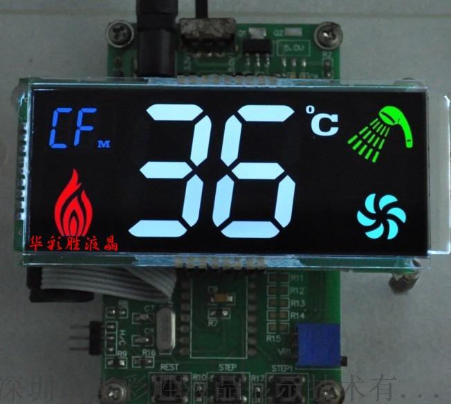 熱水器液晶屏.jpg