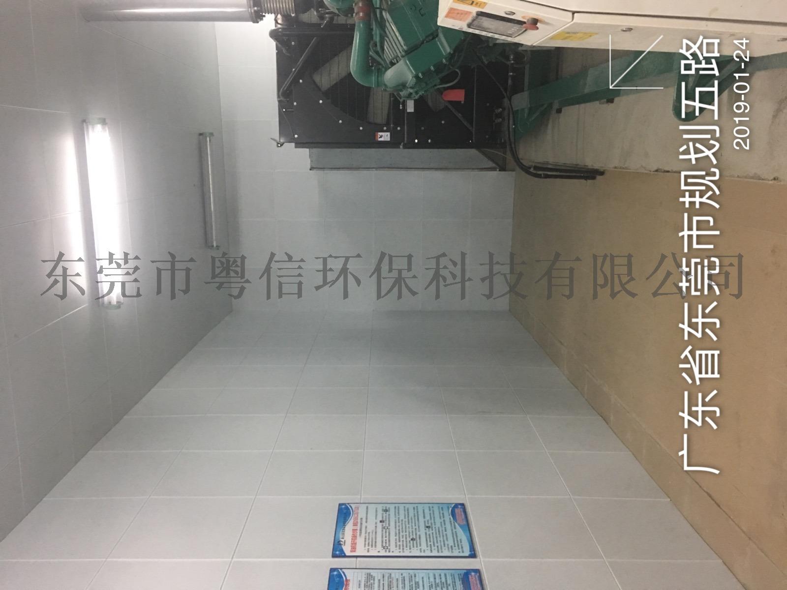 海南发电机消音处理842788202