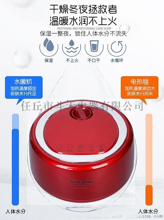 张家口美尔丽雅水暖炕板,水暖炕主机原装优惠促销836529112