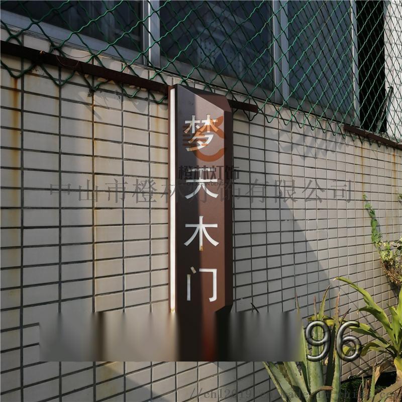 IMG_20191006_090534_副本.jpg
