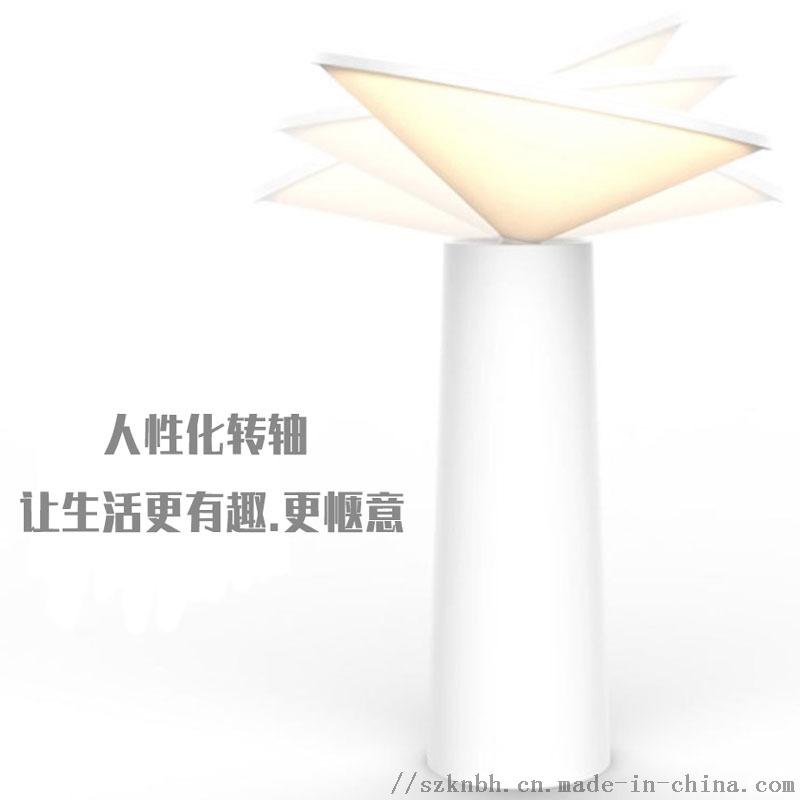 触摸USB充电小i台灯36颗LED学习小夜灯119970505