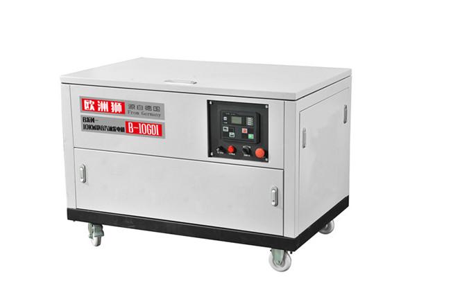 380V静音10kw无刷汽油发电机813680002