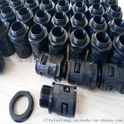 青岛尼龙波纹管配套可打开式接头936271565