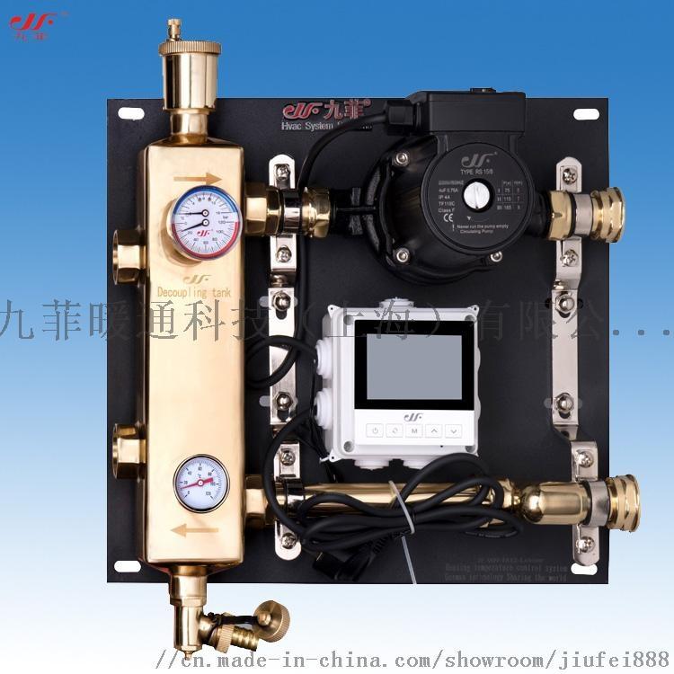 九菲全铜耦合罐在壁挂锅炉带地暖系统中的应用866933945