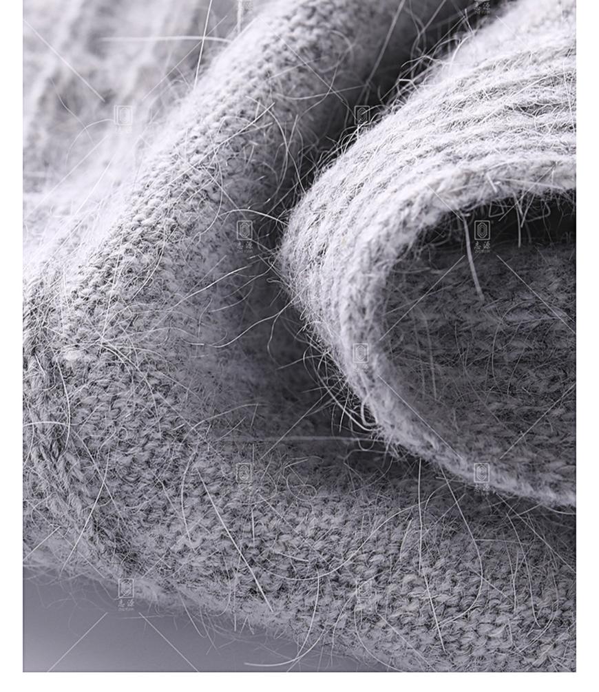 兔毛混纺纱-20%_13.jpg