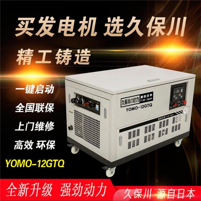 10kw静音汽油发电机 (1).jpg