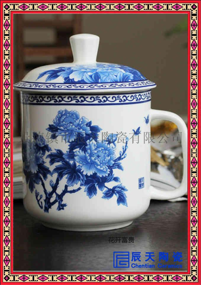 创意卡通陶瓷杯 订做双层陶瓷茶杯 订制纯色陶瓷茶杯60884225