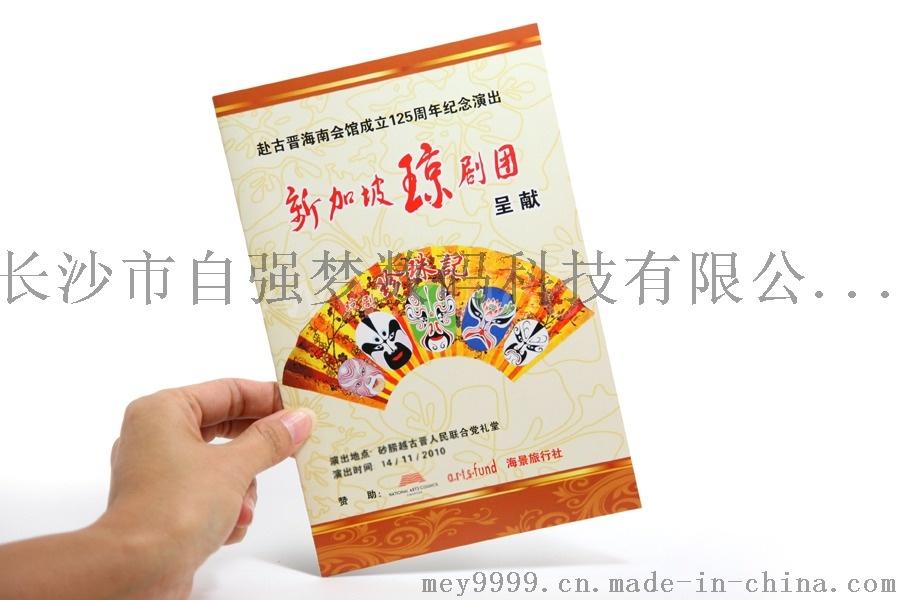 户外广告印刷高精度铜版纸用的小型数码印刷机780445615