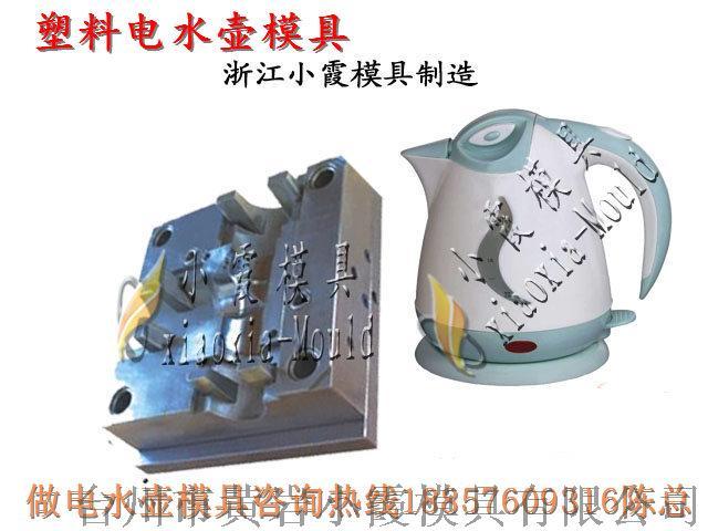 做电水壶模具 (126).jpg
