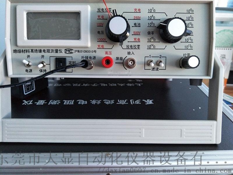 DX8388絕緣電阻.jpg