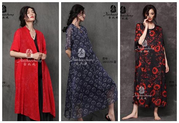 中老年金兆成女装品牌加盟折扣店  剪标夏季连衣裙92104605
