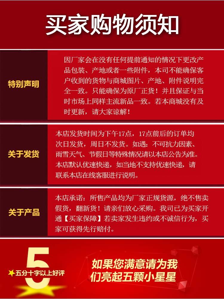 深圳smt贴片代工OEM代工代料焊接加工85425085
