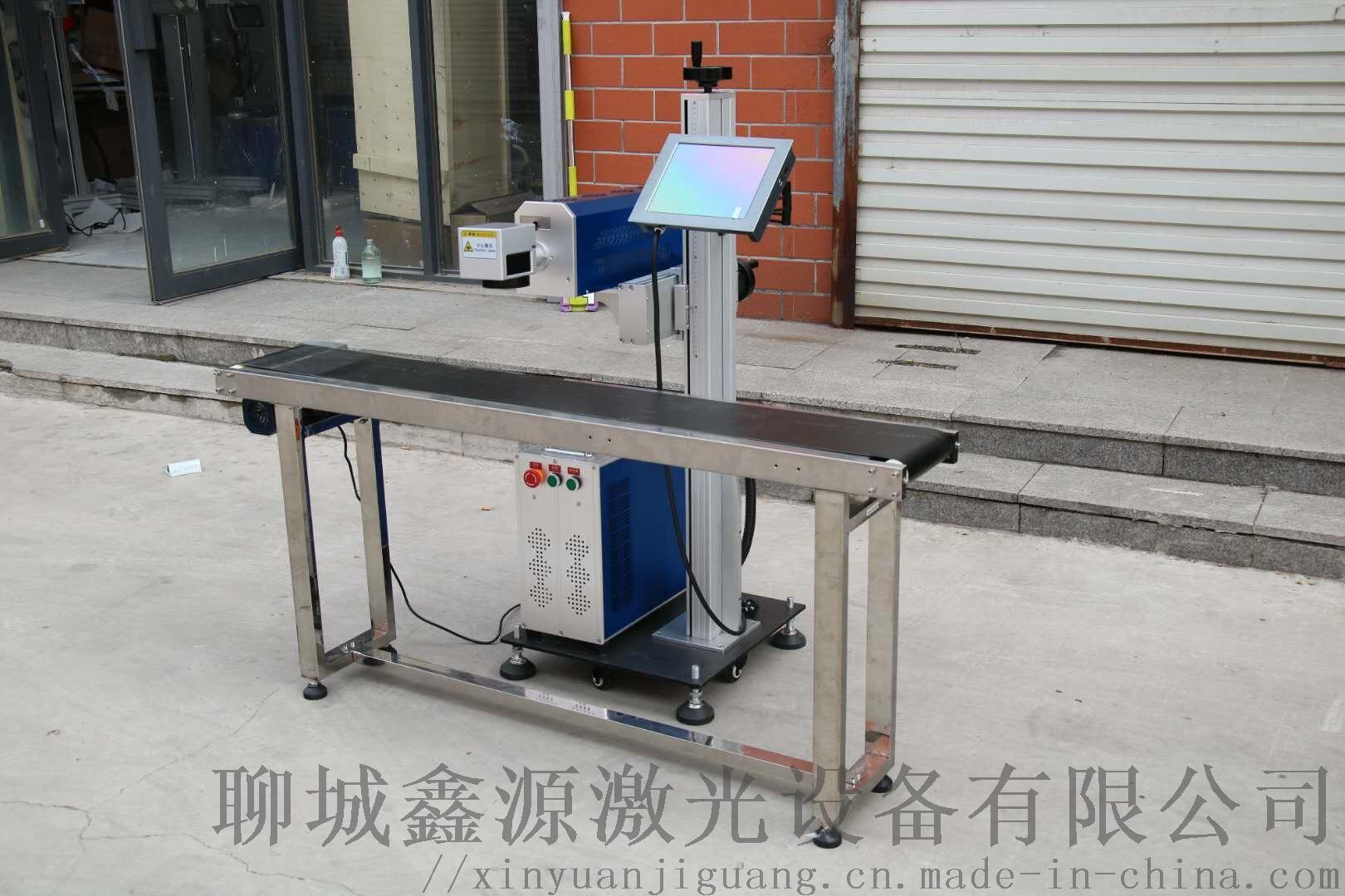 鑫源20W金属制品光纤激光打标机雕刻机89131612