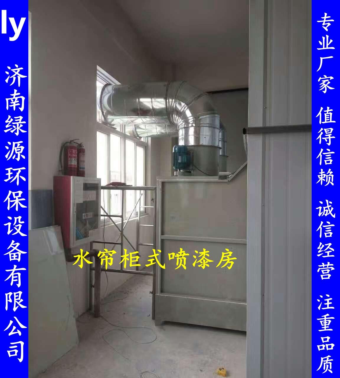 mmexport1493986723061.jpg