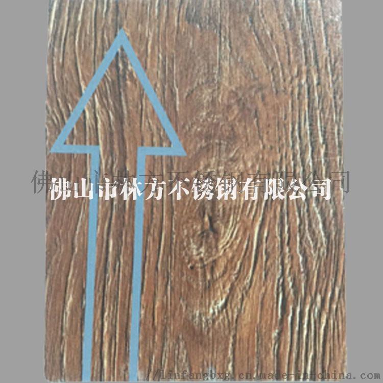 木纹008.jpg
