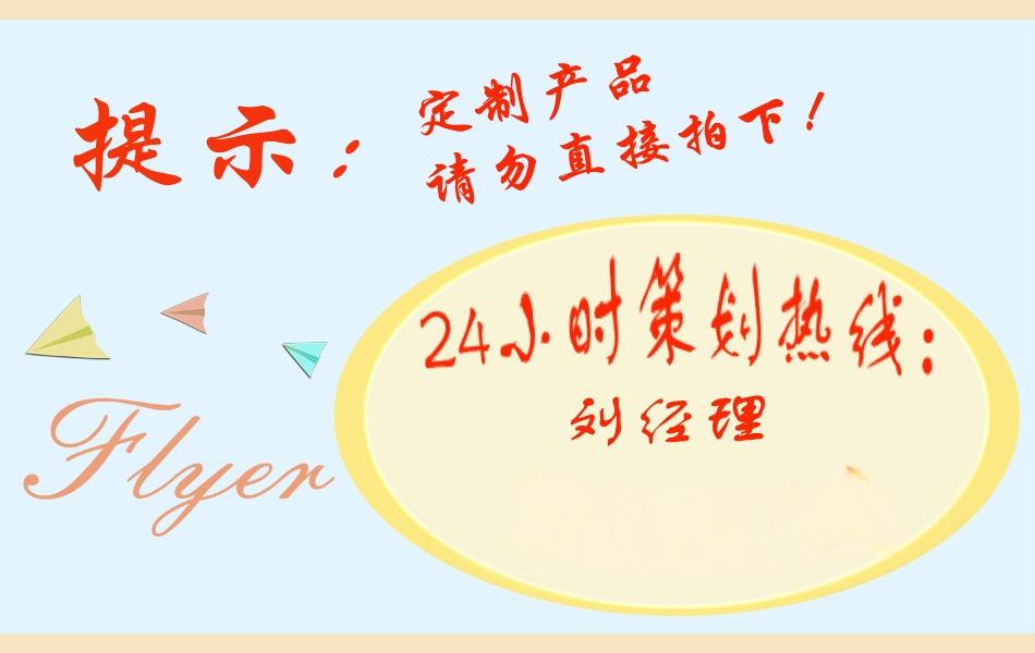 新型糖果主題淘氣堡室內兒童樂園廣州飛翔家廠家直銷86375325