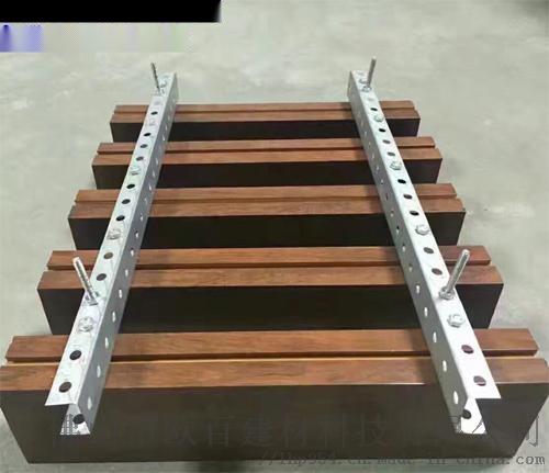 U型木纹铝方通 办公室铝方通吊顶专业厂家95808715