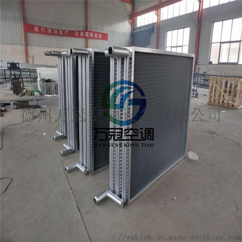 防凍型表冷器 (6).jpg