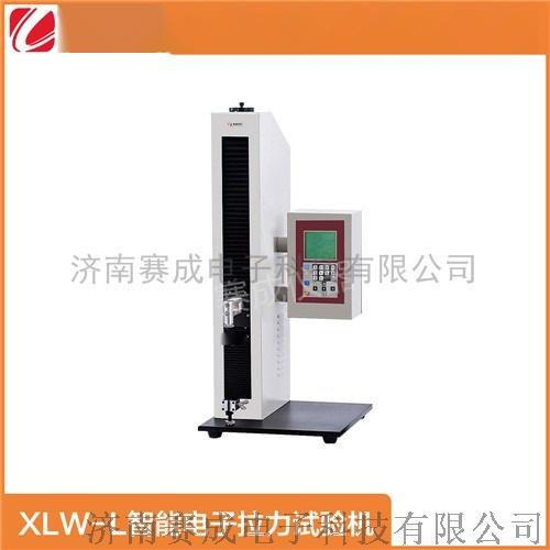 賽成供應XLW-L吸塑包裝剝離力試驗機56824942