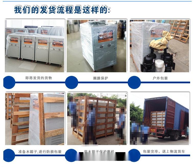 高精度PVC輔料自動配料系統78293515