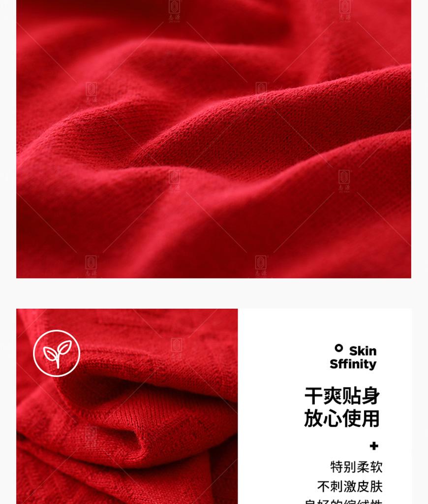 羊绒混纺纱_06.jpg