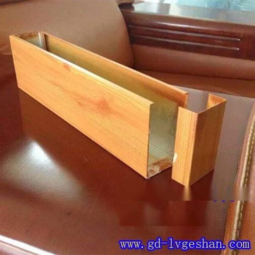 木纹U型铝方通+封盖 木纹铝方通价格.jpg