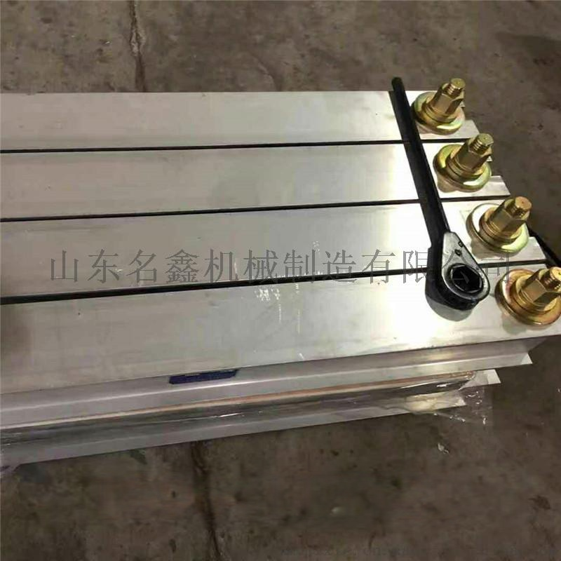 皮带 化机 隔爆型胶带 化机 全自动皮带 化机厂家833493322
