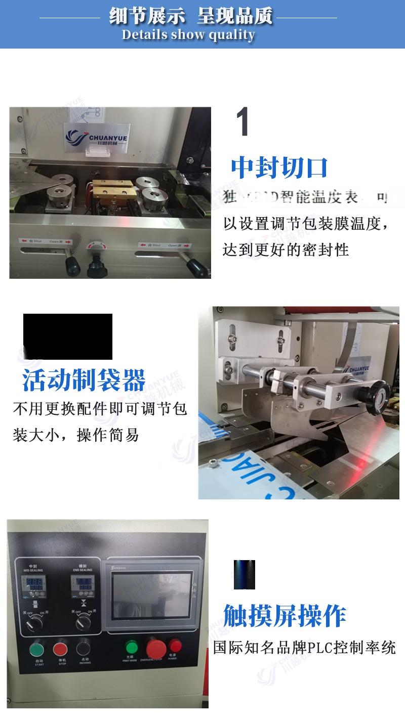 体验装卫生巾包装机,卫生巾打包机115553995