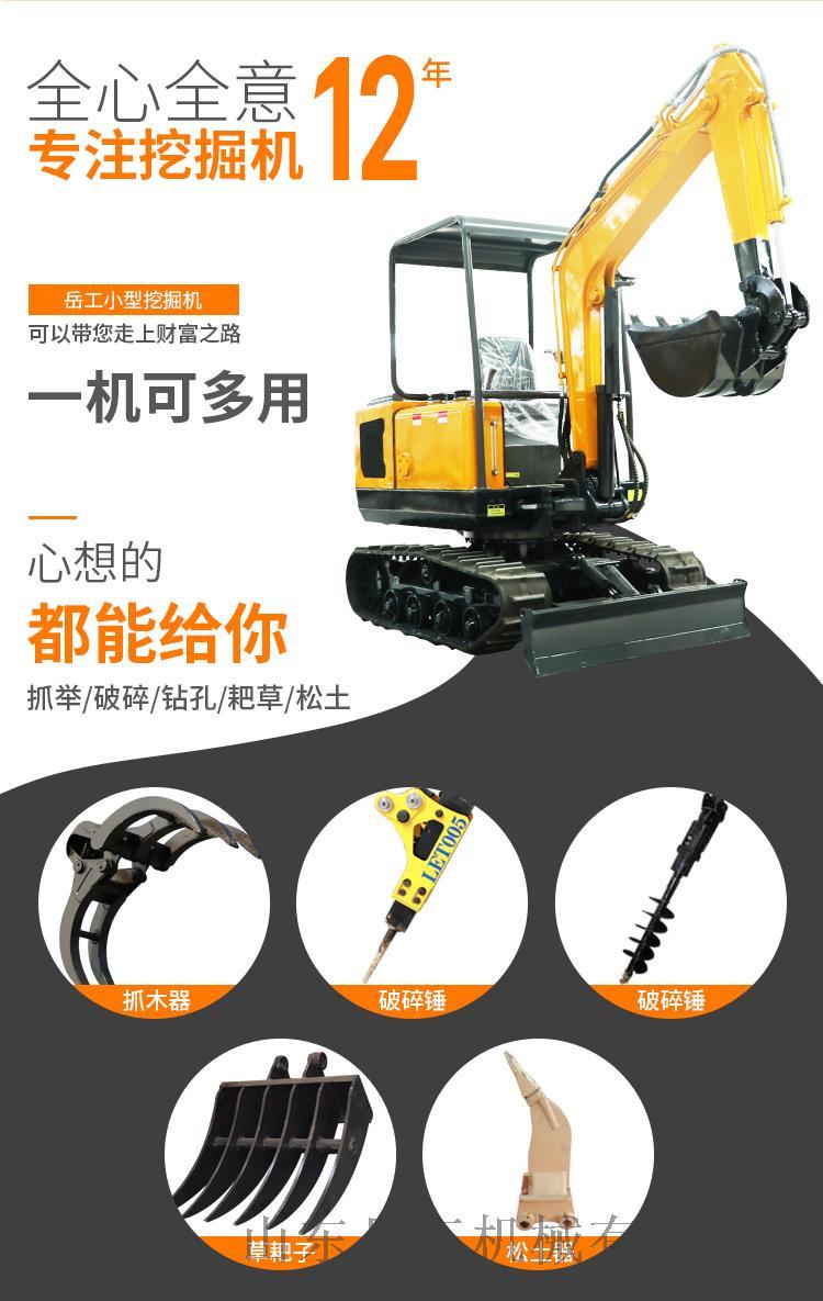 新小挖机详情1.jpg