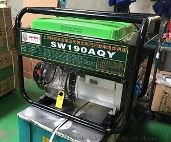 300A汽油发电电焊机 电流范围80-300A921403865