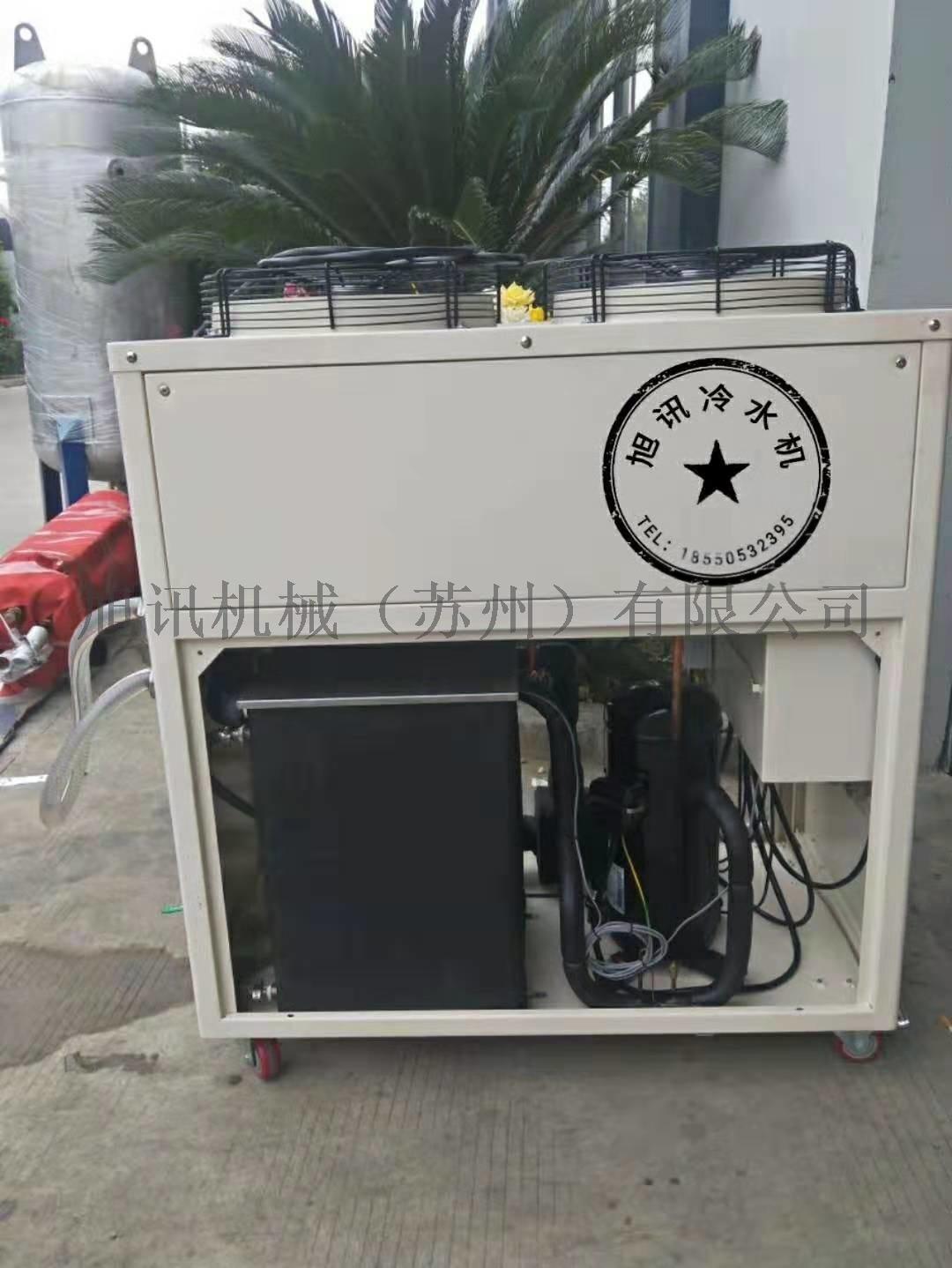 苏州5P工业风冷冷水机厂家多少钱一台120259255