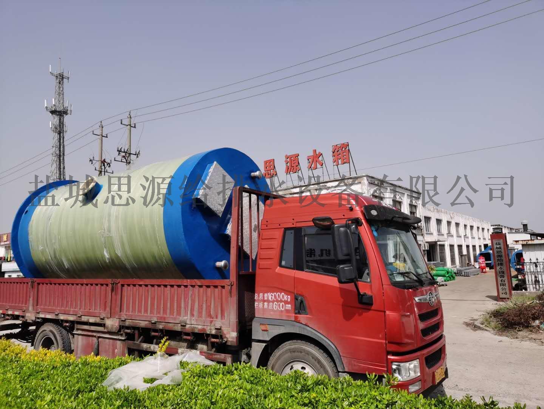 地埋式污水提升预制泵站定制厂家931727225