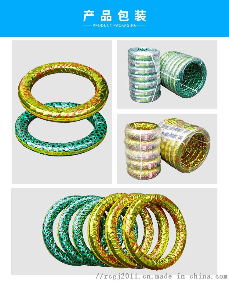 山東摩托車輪胎廠家直銷摩托車輪胎3.00-10報價101861372